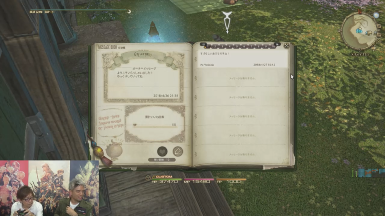 housing--guestbook.png